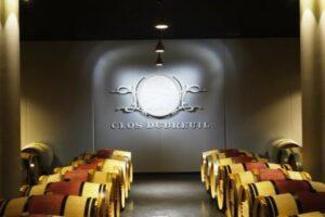 Clos Dubreuil Chateau2 300x200 Clos Dubreuil St. Emilion Bordeaux, Complete Guide