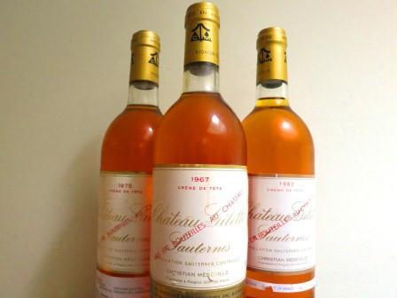 Gilette Wine Tasting Notes, Ratings