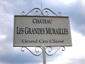Grandes Murailles 300x224 Chateau Les Grandes Murailles St. Emilion Bordeaux, Complete Guide