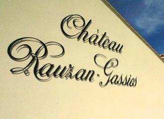 Rauzan Gassies Chateau Rauzan Gassies Margaux Bordeaux Wine Complete Guide
