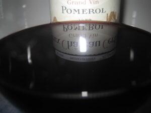 Vieux Chateaeu Certan 98 pomerol 300x225 1998 Trotanoy, 1998 Vieux Chateau Certan Tasted, Reviewed, Compared