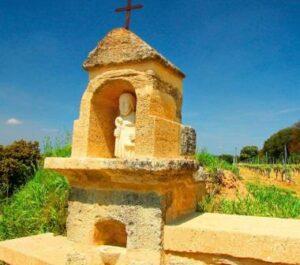Clos de l Oratoire des Papes