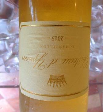 2015 Sauternes, Barsac, Sweet Bordeaux Wine Report