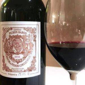 2016 Pichon Baron 300x300 2016 Pauillac Tasting Notes, Ratings for the best Pauillac wines ever!